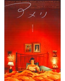 Amelie japones - Cartel de cine Frances en Cuadro Mural rojo Home