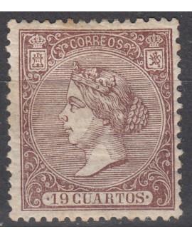 España 1866 - Isabel II 19 cu castaño. Certificado Comex Edifil Nº 83