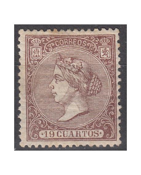 España 1866 - Isabel II 19 cu castaño. Certificado Comex Edifil Nº 83 Home