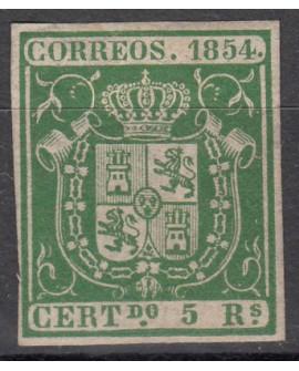 España 1854 Escudo de España 5 r verde. Certificado Comex Edifil Nº 26 Home