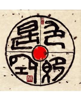 Cuadro oriental simbolo etnico japones mural decorativo clasico